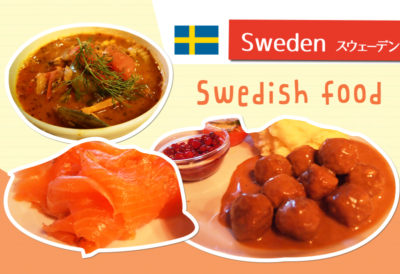 スウェーデン料理のレストラン