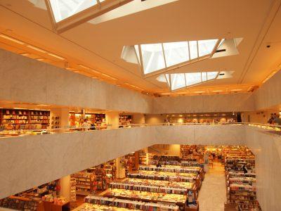 アカデミア書店