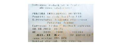 エクスプレス・バスのチケット