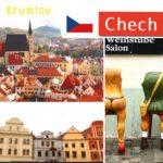 プラハから日帰りにぴったり!秋のチェスキー・クルムロフを観光