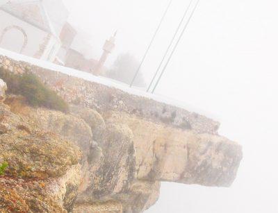 シティオ地区の断崖