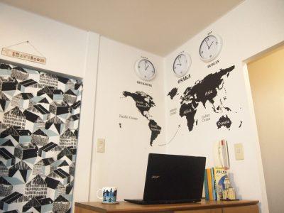 旅行計画部屋のインテリア