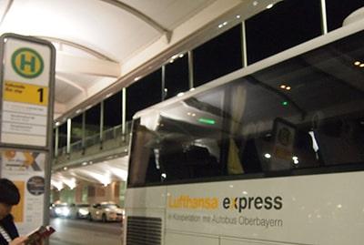 ミュンヘン空港の市内行きシャトルバス