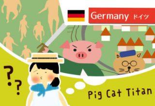 猫と隕石と豚と巨人。ネルトリンゲンは逸話でいっぱいの町でした。