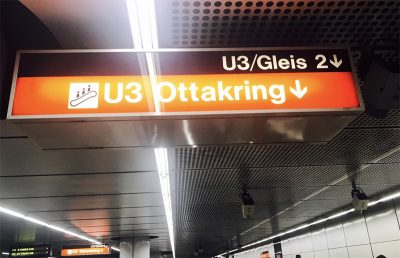 ウィーン地下鉄