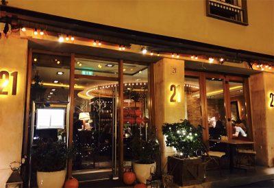 レストラン21