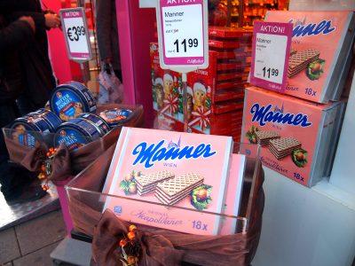 お菓子のディスカウントストア