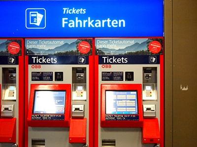 オーストリア鉄道のチケット券売機