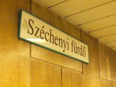 セーチェニ温泉駅