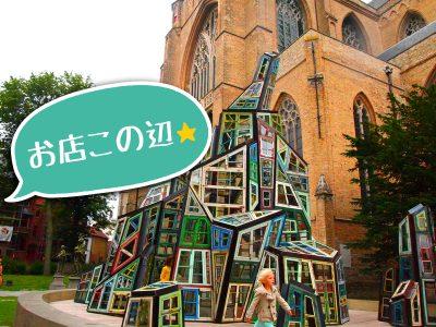 救世主大聖堂