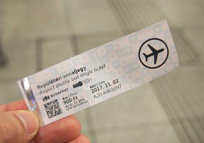 ハンガリーBKKの空港バスチケット
