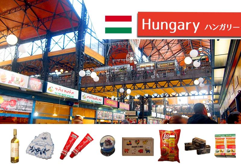 食品も刺繍も*ハンガリー土産買うならブダペスト中央市場がおすすめ