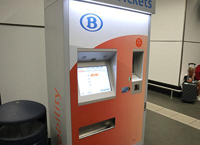 ブリュッセル国際空港駅券売機