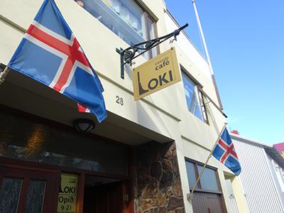 レイキャビクのカフェ・LOKI
