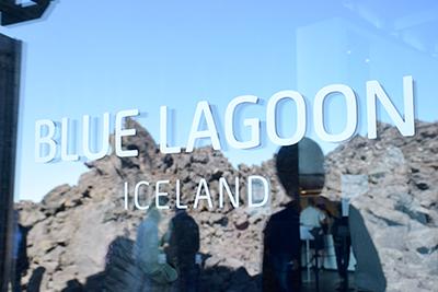 ブルー・ラグーン入り口
