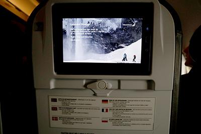 アイスランド航空の個人モニタ