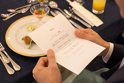 結婚式のメニュー