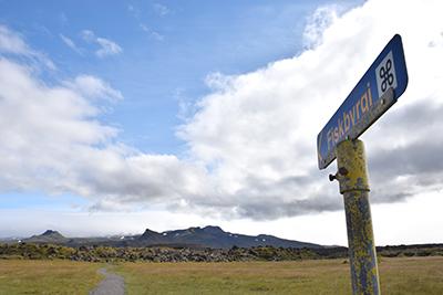 アイスランドのスナイフェルスネス半島の風景