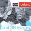 アイスランド南部の自然がスゴイ!氷河湖と滝をめぐる現地ツアーの感想