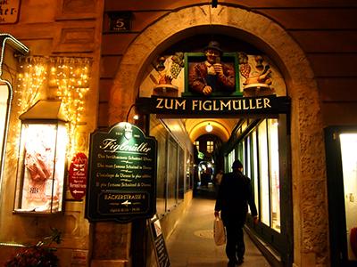 ウィナーシュニッツェルの名店フィグル・ミュラーFiglmüller