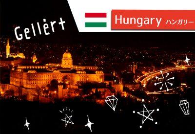 ブダペストの夜景スポットゲッレールトの丘へ!地下鉄+バスの行き方