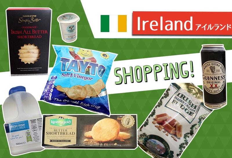 ダブリンのスーパーで買ったアイルランドのおすすめお土産5選