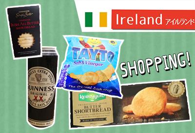 ダブリンのスーパーで買ったアイルランドのおすすめお土産3選