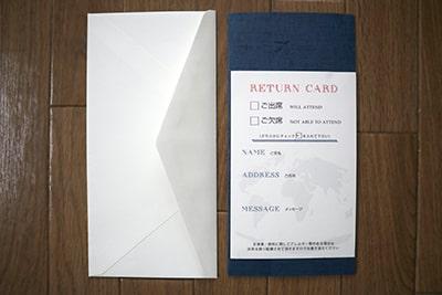 航空券も入る結婚式招待状用の横長封筒
