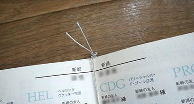 ペーパーアイテム用ゴム紐