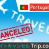 Trip.comで予約した飛行機が欠航!航空券のキャンセル方法は?