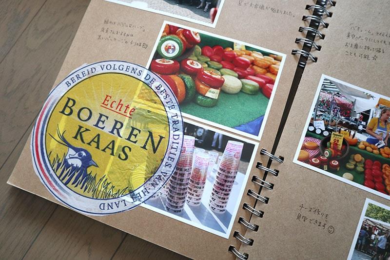 オランダ旅行のスクラップアルバム