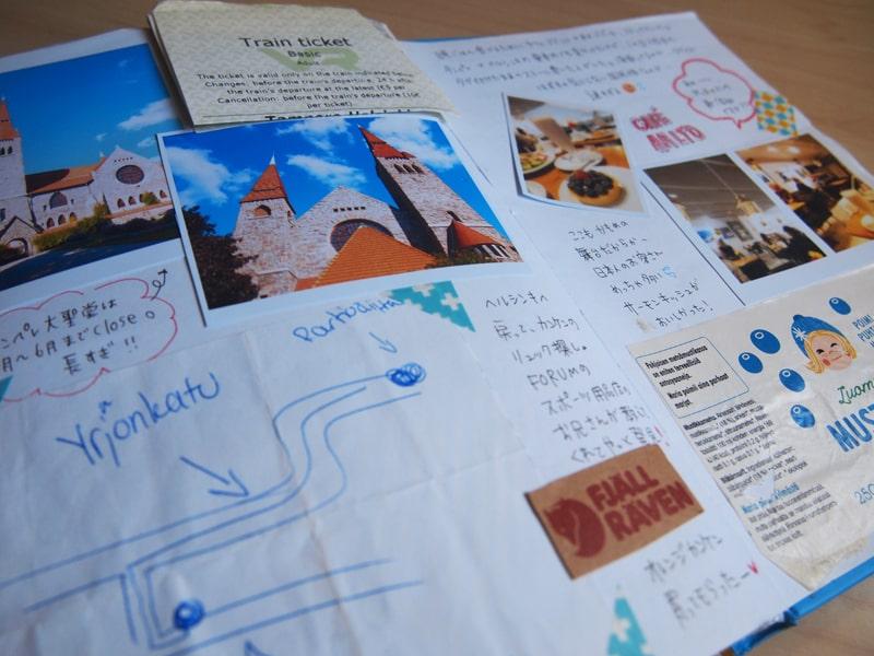フィンランドの旅ノート