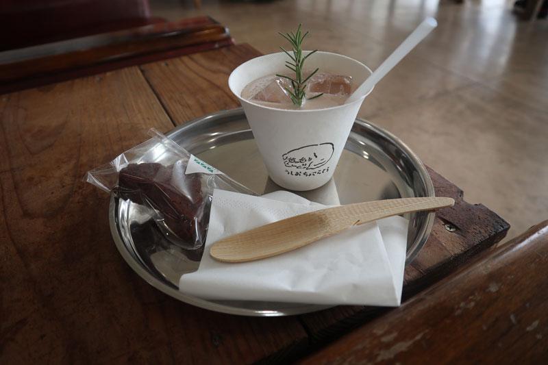 ウシオチョコラトル