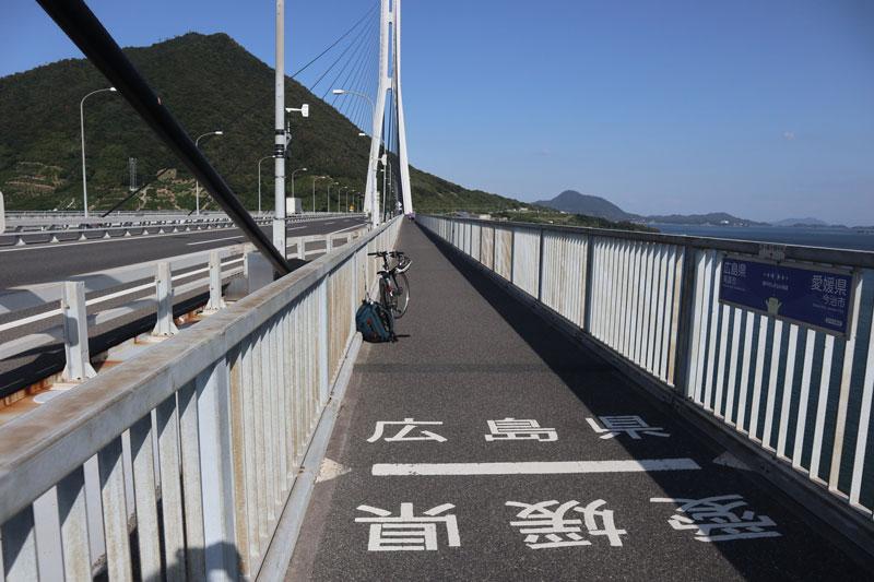 しまなみ海道サイクリング多々羅大橋