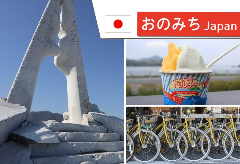 尾道~生口島を往復!しまなみ海道サイクリング+瀬戸田観光の体験記