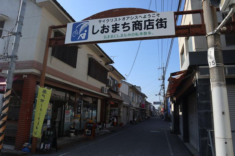 生口島しおまち商店街