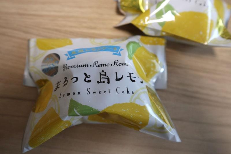 金萬堂のまるっと島レモン