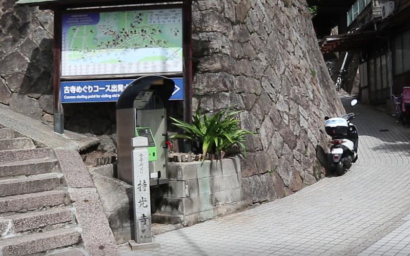 尾道古寺めぐりコース