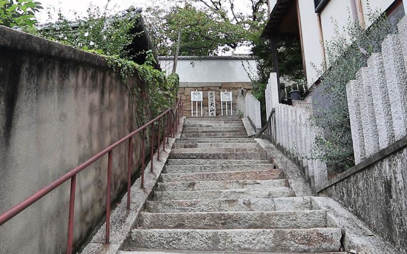 尾道大山寺